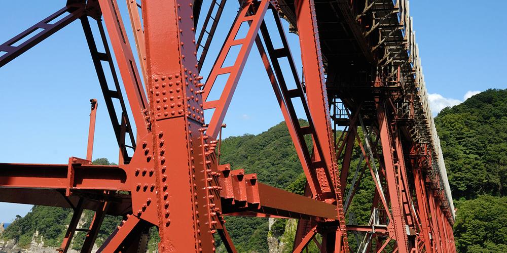 Brücke Inspektion